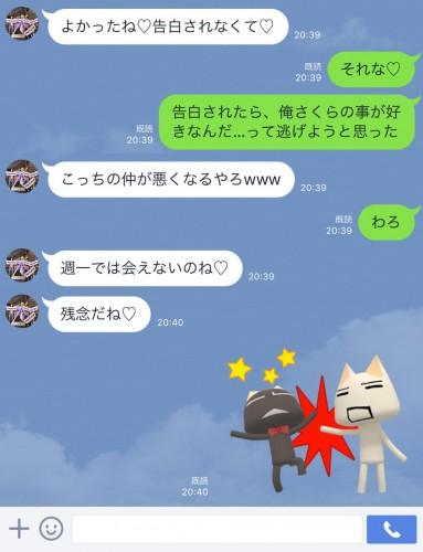 sakukoko