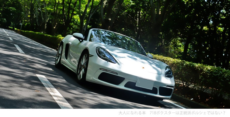 718boxster4