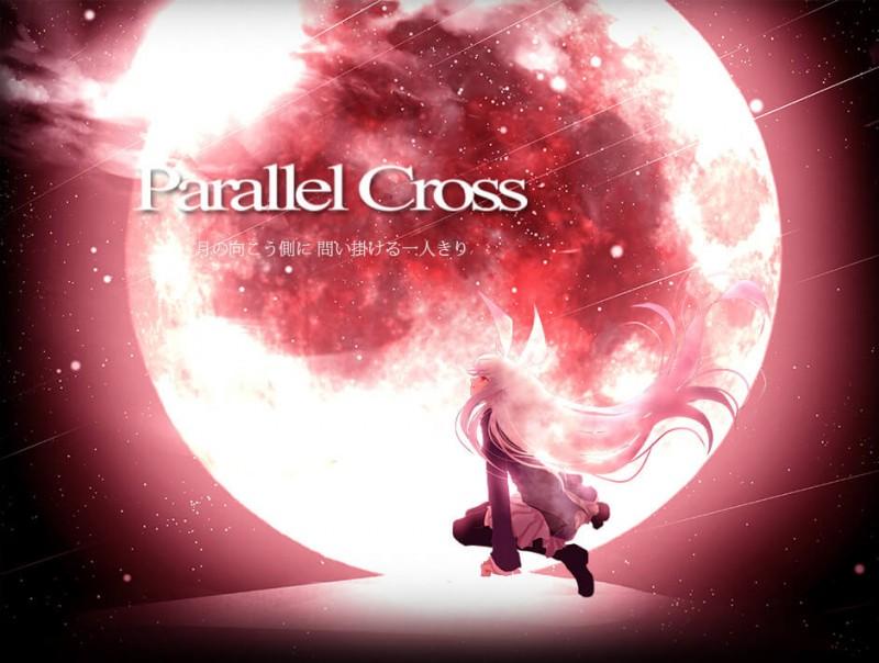 ParallelCross2