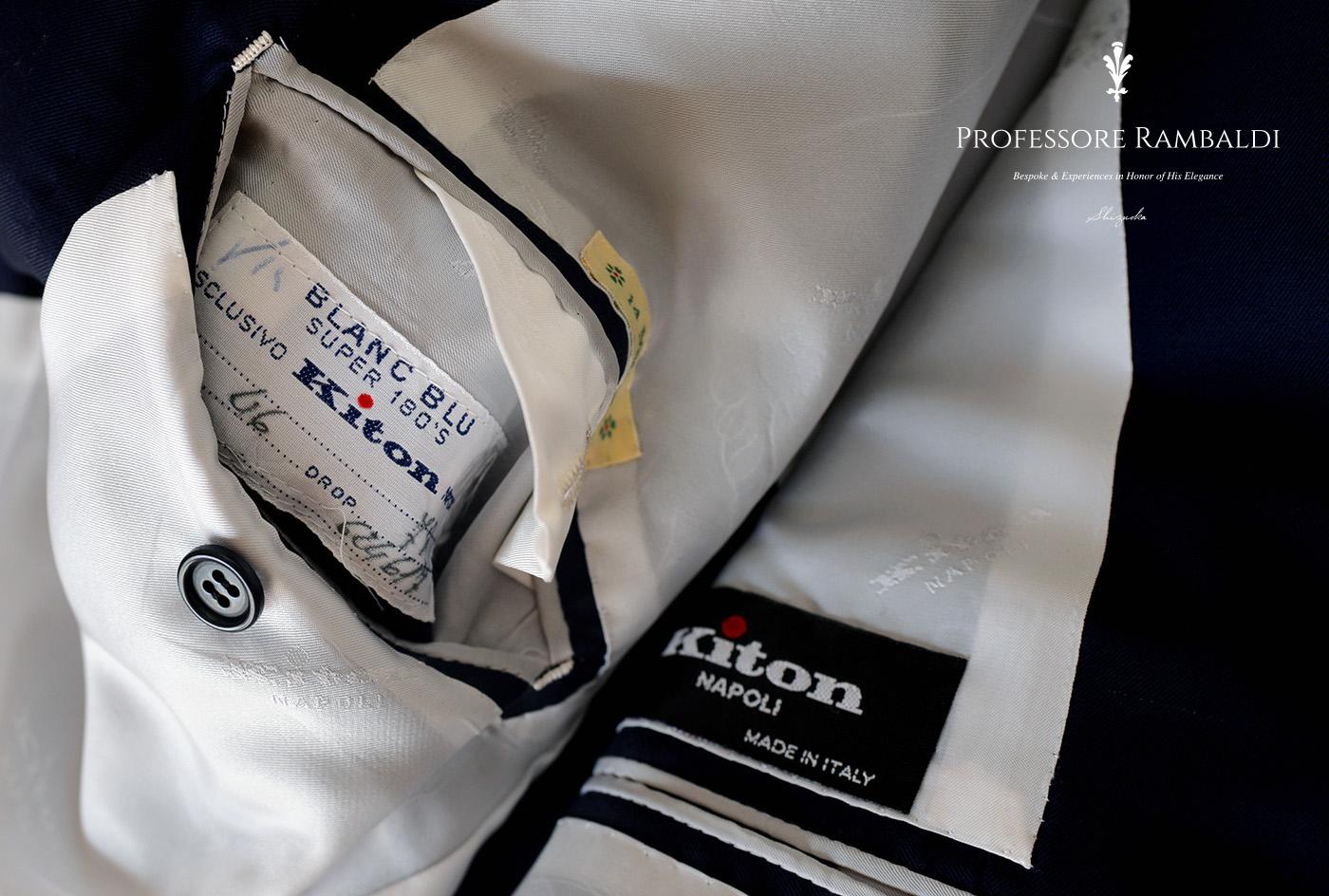 kiton blanc blu04