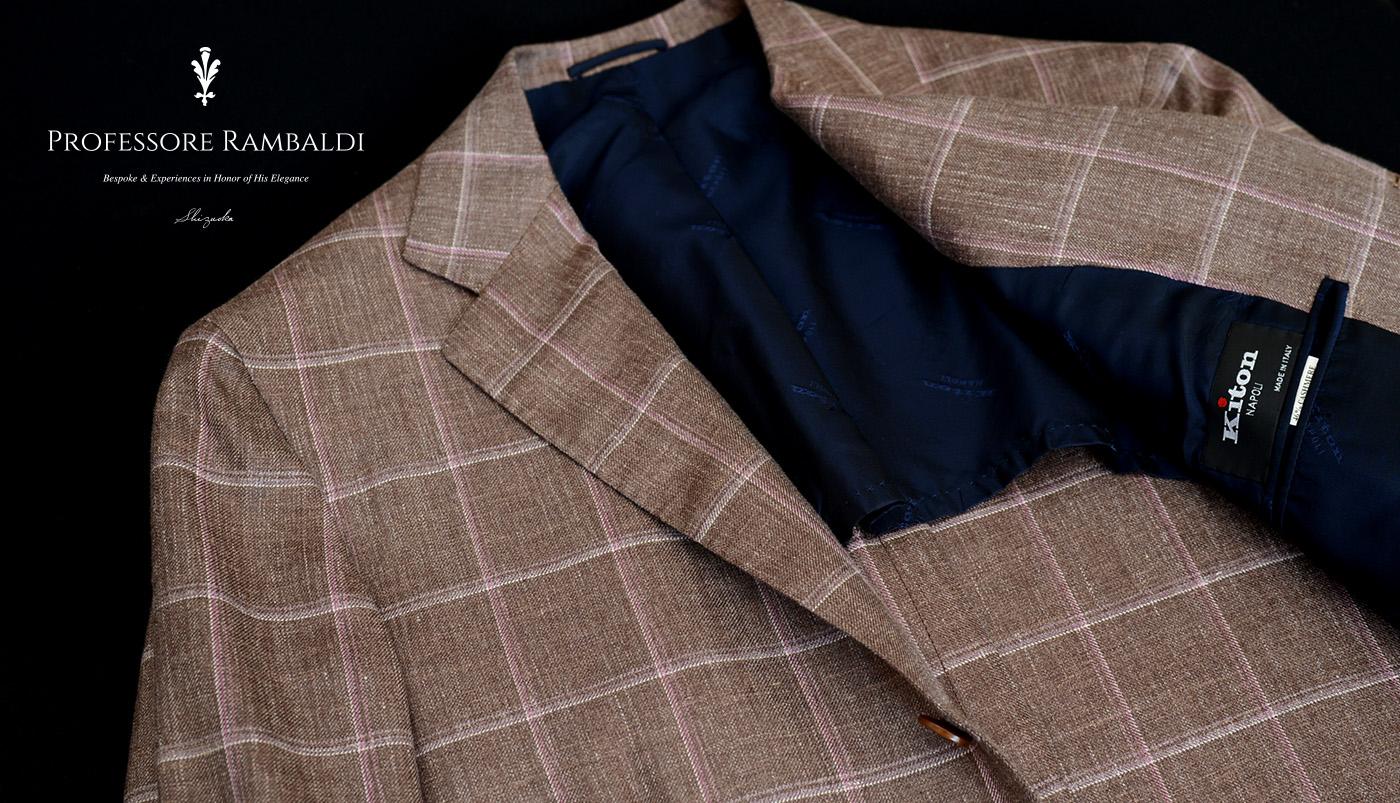 kiton jacket05