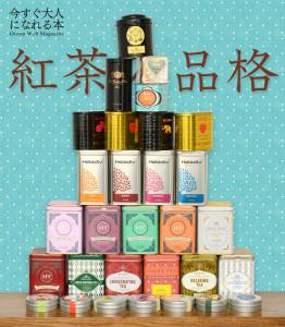 tea_hinkaku