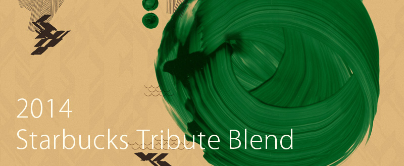 Starbucks_Tribute_Blend