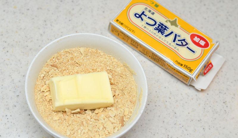 how_to_make_good_cheesecake_02