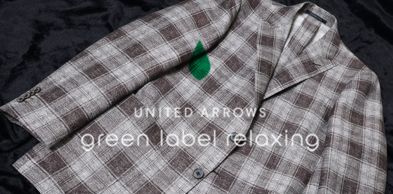 unitedarrows-jacket2