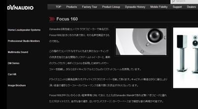focas160