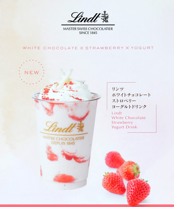 lindt_white_chocolate_stawaberry_yorgult_dring