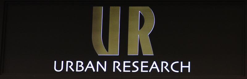 urban-research-logo