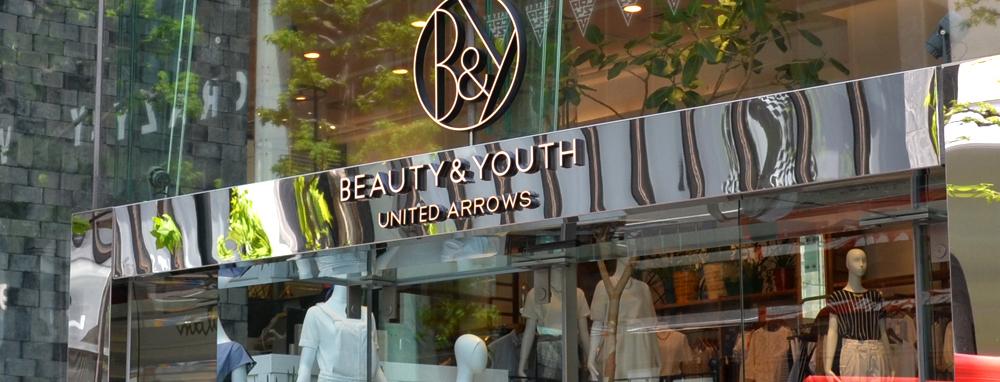 beauty & youth