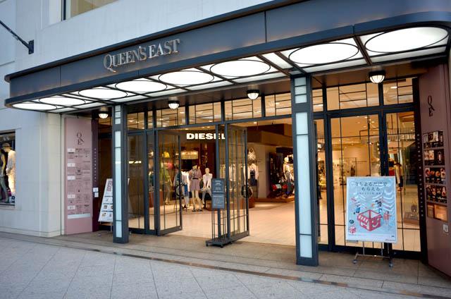 queens_square