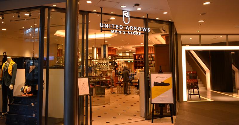 united arrows01