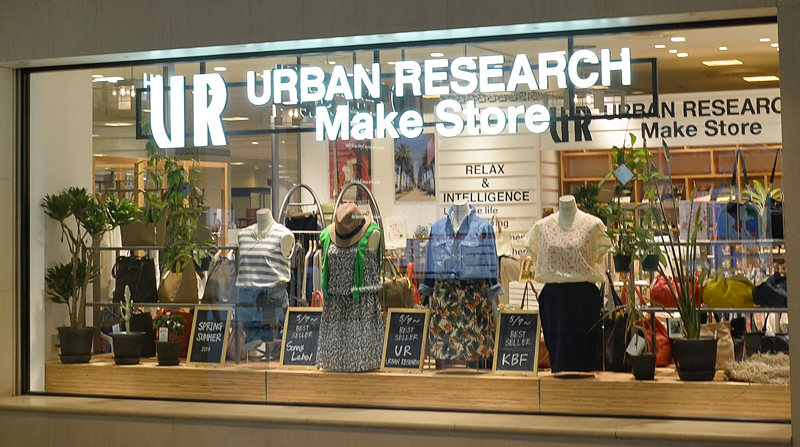 urban research make store