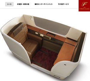 jal_seat