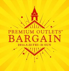 BARGAIN_logo