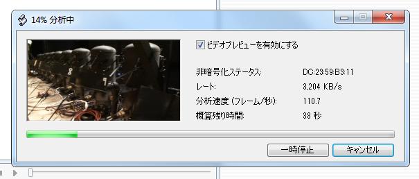 dvd_bunkseki