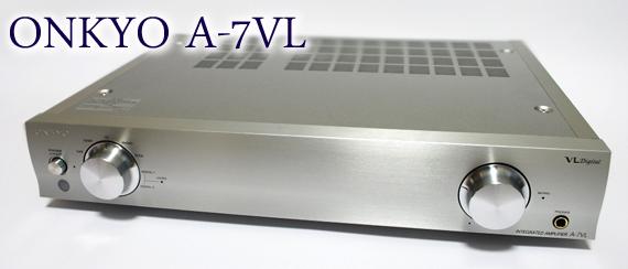 A-7VL_head