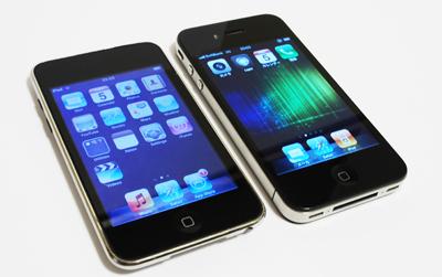 iphone4-04S