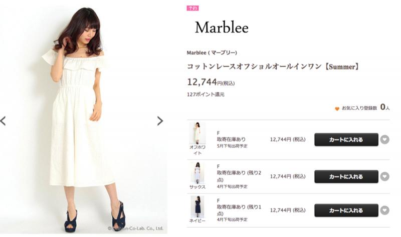Marblee