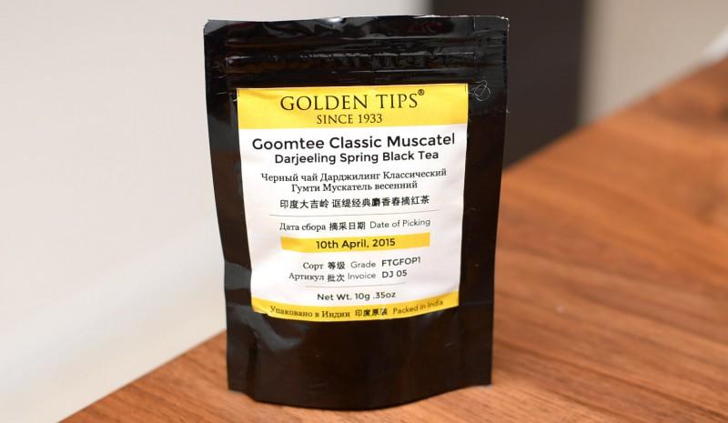 GoomteeClassic Muscatel1