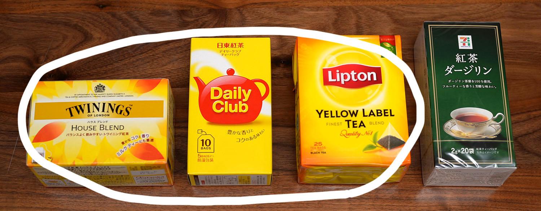 low_price_tea2