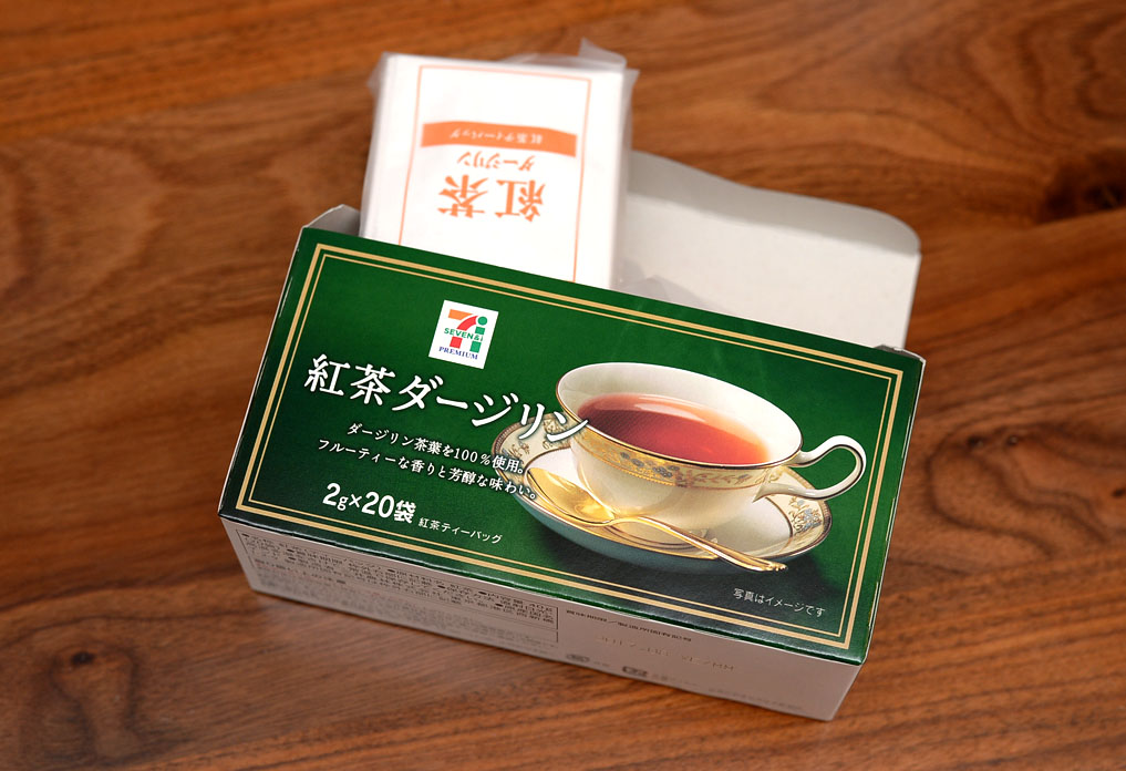 sevenpremium_tea