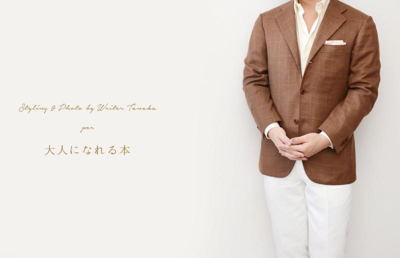 jacket50