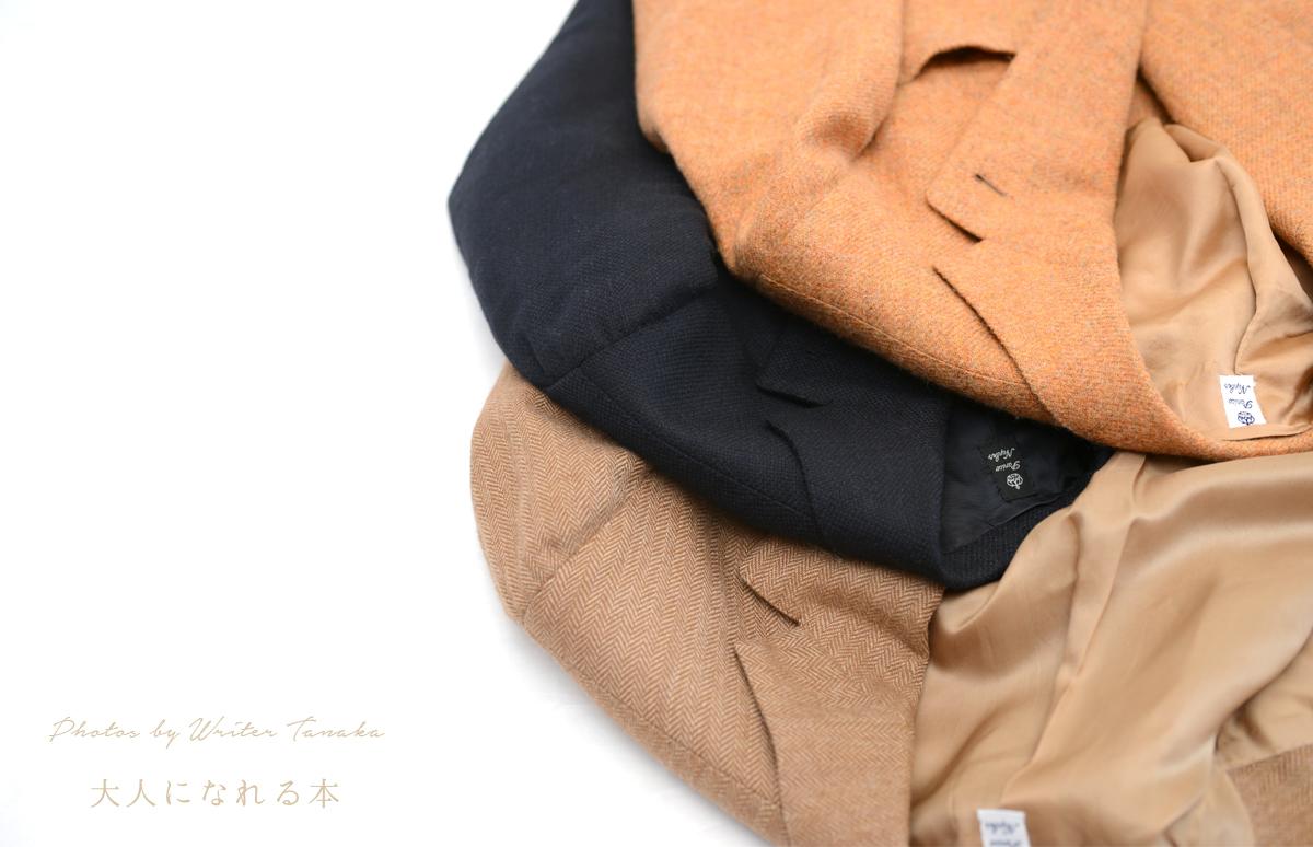 panico jackets