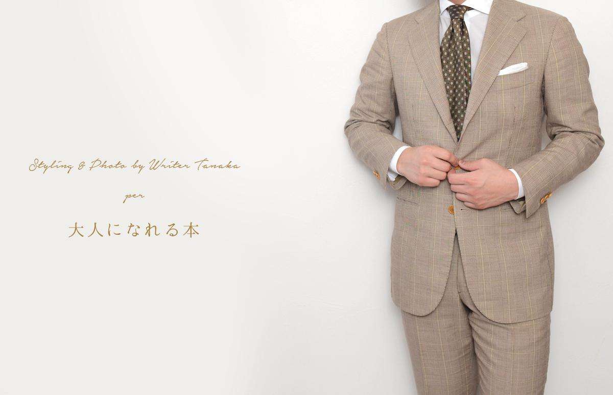suit04
