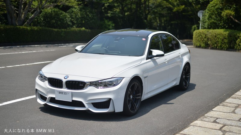 BMW_M3revew