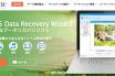 データを速やかに復元できる。復旧ソフト Data Recovery Wizard Professional 10.8