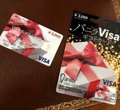 海外でも、18歳未満でも使える、使い捨てクレジットカードが便利!