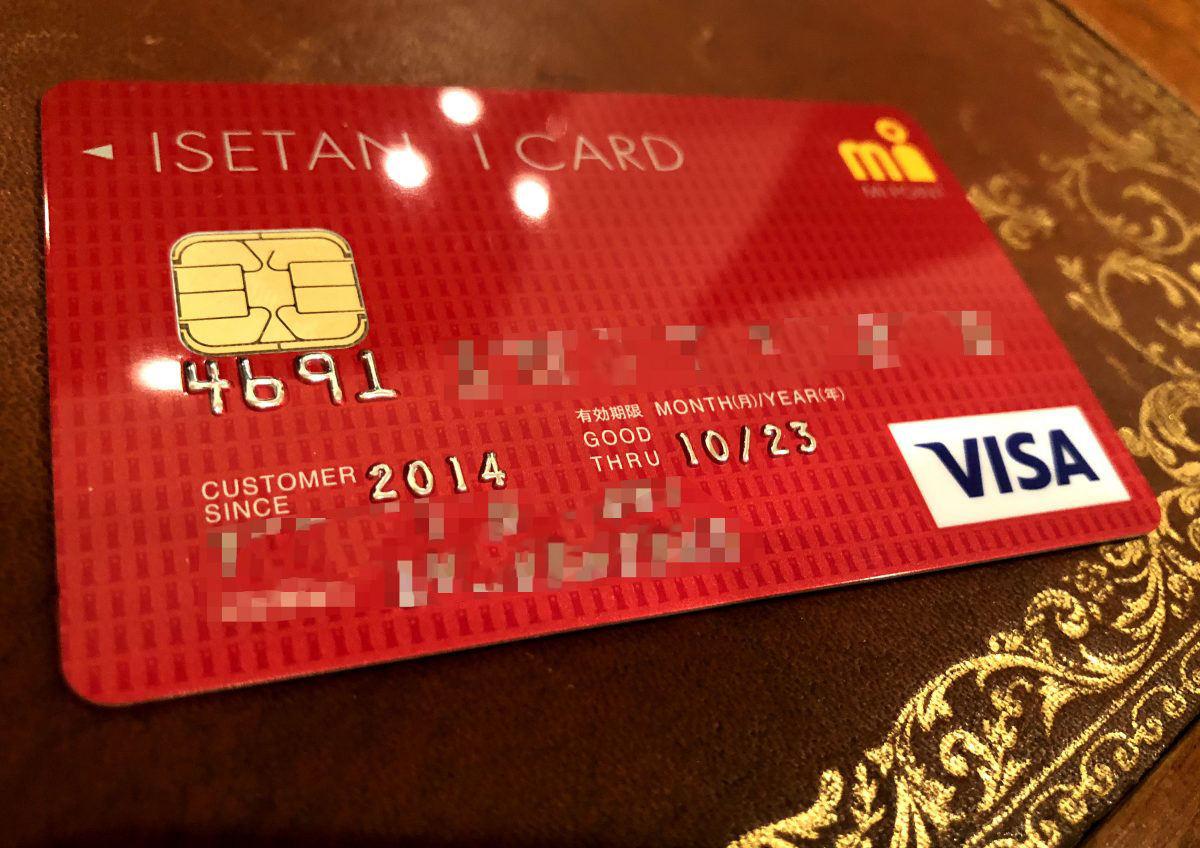 on sale db874 25ccb 三越伊勢丹の外商カード(お帳場カード)は本当に便利?赤いカード ...