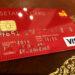 三越伊勢丹の外商カード(お帳場カード)は本当に便利?赤いカードの秘密について